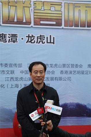 龙虎山球迷誓师大会在江西鹰潭市隆重举行